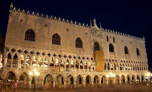 Dogen palatsi