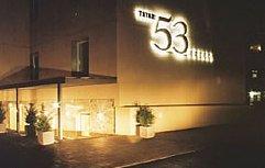 Tatari 53 Hotelli Tallinna