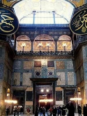Keisarinnan loge Hagia Sofia Istanbul