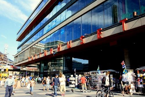 Kulturhuset pääsisäänkäynti Tukholma