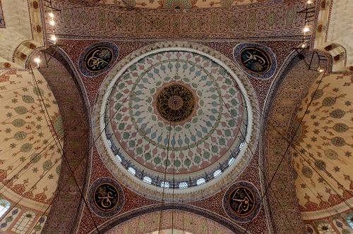 Uusi moskeija Istanbul pääkupoli