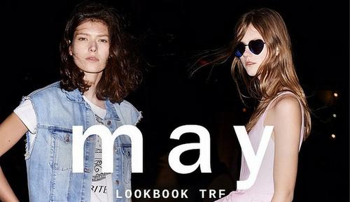 Zara Lookbook May 2014