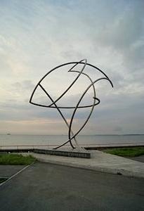 Charles Leroux muistomerkki Tallinna