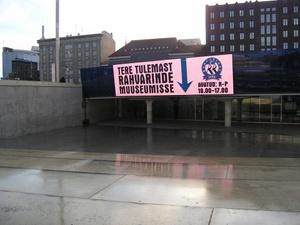 Kansanrintaman museo Tallinna