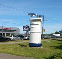 Tallinnan automuseon maamerkki