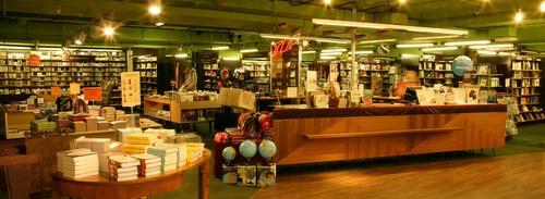 Rahva Raamat Viru Keskus kirjakauppa Tallinna