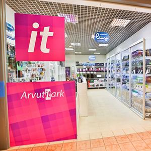 Arvutitark Kristiine Keskus Tallinna
