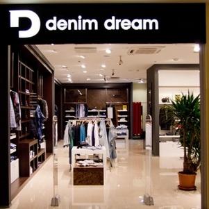 Denim Dream Ülemiste Keskus Tallinna