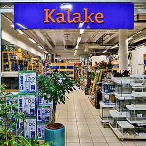 Kalaka akvaariokauppa Tallinna