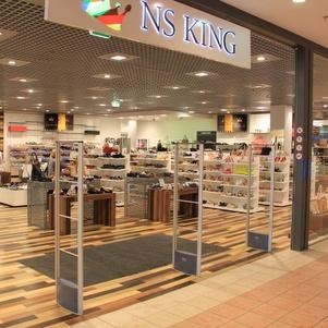 NS King Kristiine Keskus Tallinna