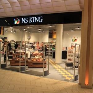 NS King Solaris Keskus Tallinna