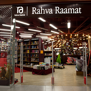 Rahva Raamat Rocca al Mare Tallinna