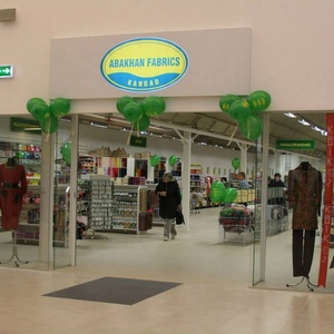 Abakhan Fabrics käsityö-ja kangaskauppa Mustika Keskus Tallinna