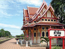 Hua Hinin juna-asema Thaimaa