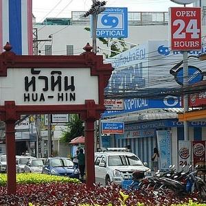 Hua Hinin kylä Thaimaa