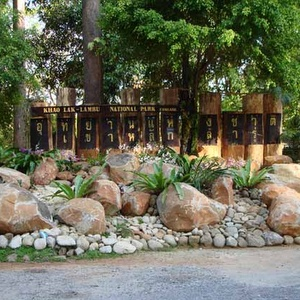 Khao Lak - Lamru kansallispuisto Thaimaa