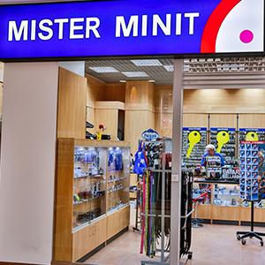 Mister Minit Kristiine Keskus Tallinna