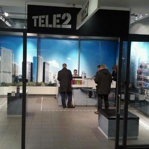 Tele2 myymälä Järve Keskus Tallinna