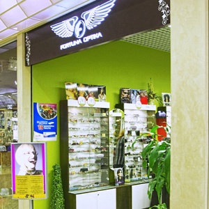 Fortuna Optika optikkoliike Solaris Keskus Tallinna