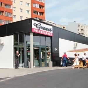 Grossi Toidukaubad ruokakauppa Järveotsa tee Tallinna