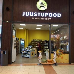 Juustukuningad juustokauppa Lasnamäe Centrum Tallinna