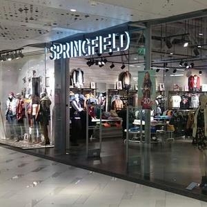 Springfield vaatekauppa Ülemiste Keskus Tallinna