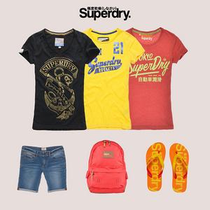 Superdry Tallinna