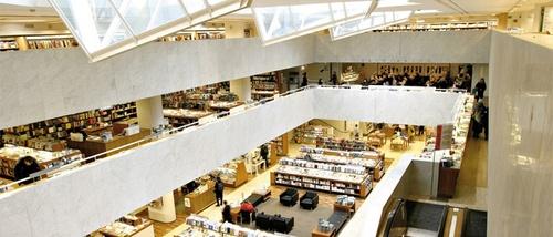 Akateeminen Kirjakauppa Kirjatalo Helsinki
