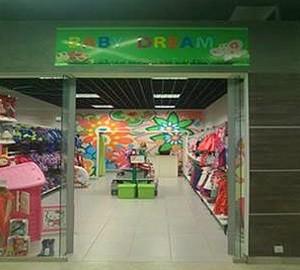 Baby Dream lastenvaateliike Idakeskus Tallinna