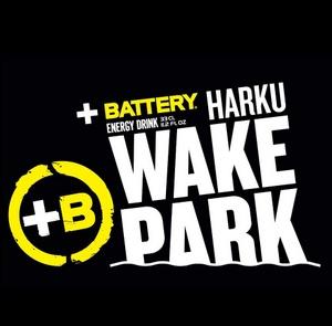 Battery Harku Wakepark wakeboarding keskus Tallinna