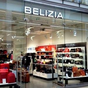 Belizia laukkukauppa Kauppakeskus Itis Helsinki