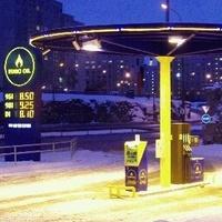 Euro Oil huoltoasema Tallinnassa