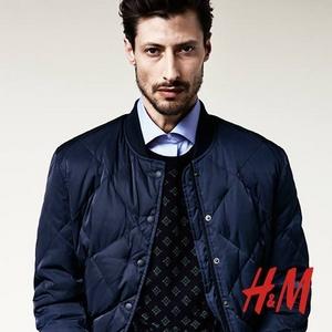 H&M miesten vaatteet Helsinki