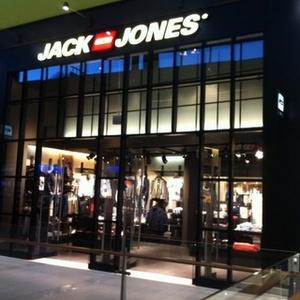 Jack & Jones vaatekauppa Kauppakeskus Kaari Helsinki
