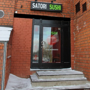 Satori Sushi take away ravintola Tallinna