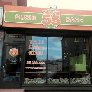 Tokyo55 ravintola Tallinna