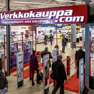 Verkkokauppa.com myymälä Helsinki