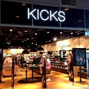 Kicks myymälä Kauppakeskus Kamppi Helsinki