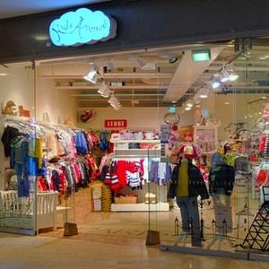 Kids Avenue lastenvaatekauppa Kauppakeskus Kamppi Helsinki
