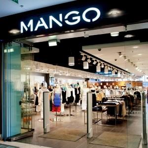 Mango myymälä Kauppakeskus Kamppi Helsinki