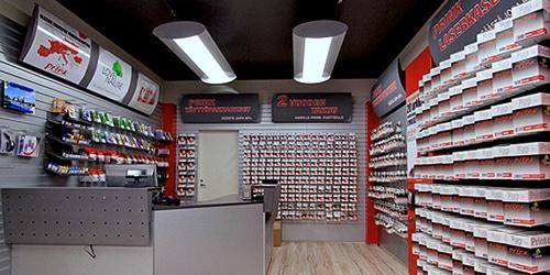 Prink myymälä Helsinki