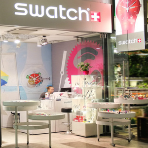 Swatch myymälä Kauppakeskus Kamppi Helsinki