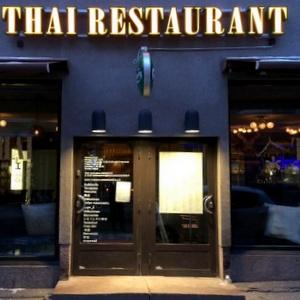 Thai Orchid thaimaalainen ravintola Helsinki