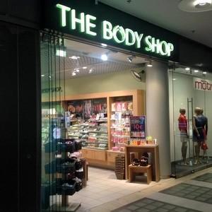 The Body Shop Kauppakeskus Kamppi Helsinki