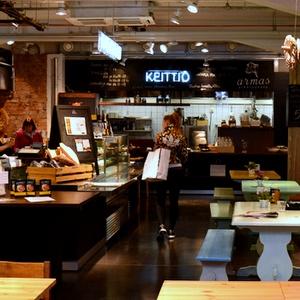 Armas ravintola Helsinki