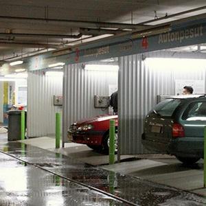 Autopesu Cleanpark Kauppakeskus Columbus Helsinki