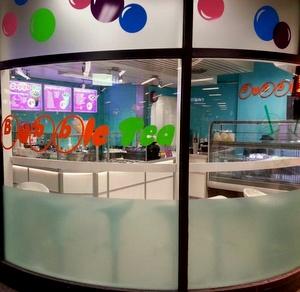 Bubble Tea teehuone Kauppakeskus Citycenter Helsinki
