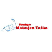 Makujen Taika tee- ja kahvimyymälä Helsinki