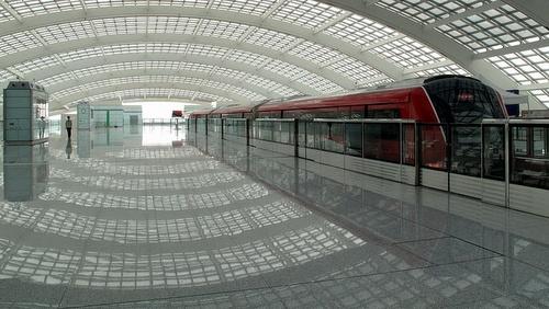 Airport Express juna-asema Pekingin lentoasema Kiina