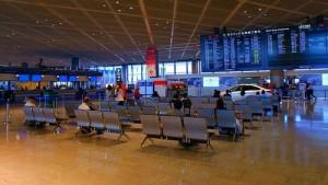 Narita lentoasema Tokio terminaali 1